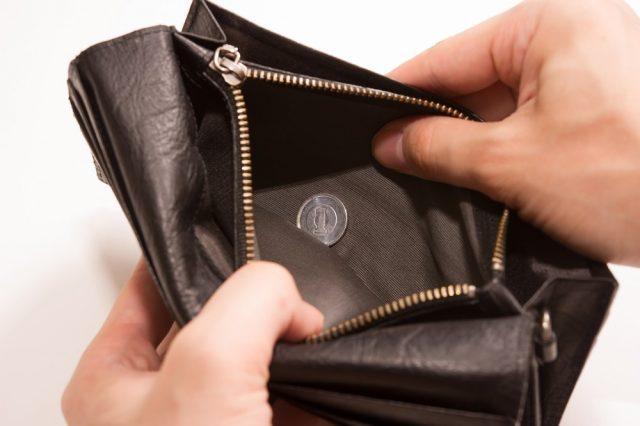 財布に1円